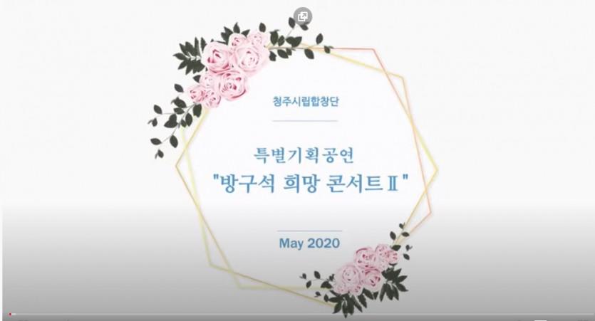 한국지휘자협회 / 자유게시판